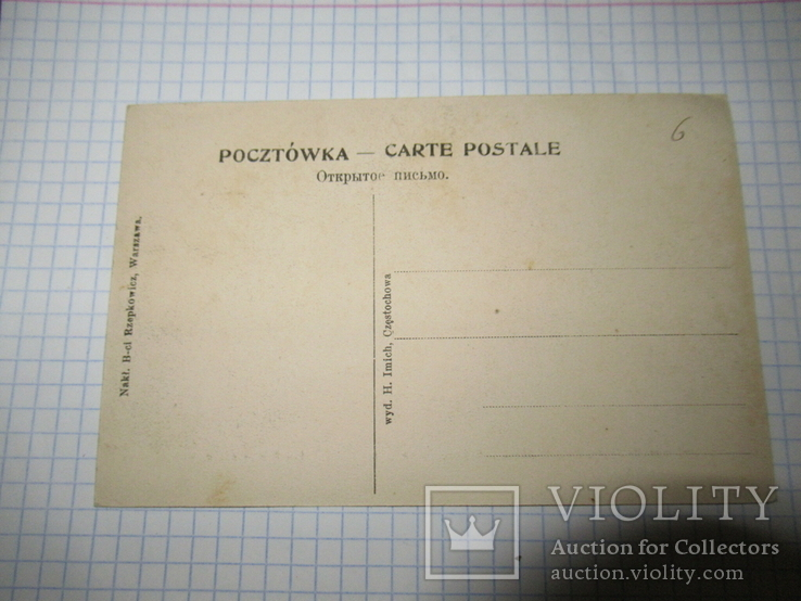 Шведы Ясная Гора, фото №9