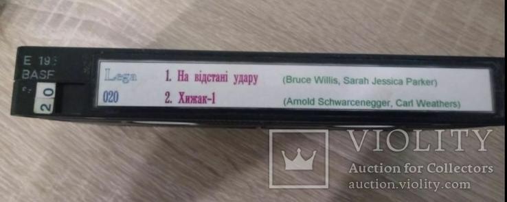Відеокасета BASF E-195 Copy Master., фото №4