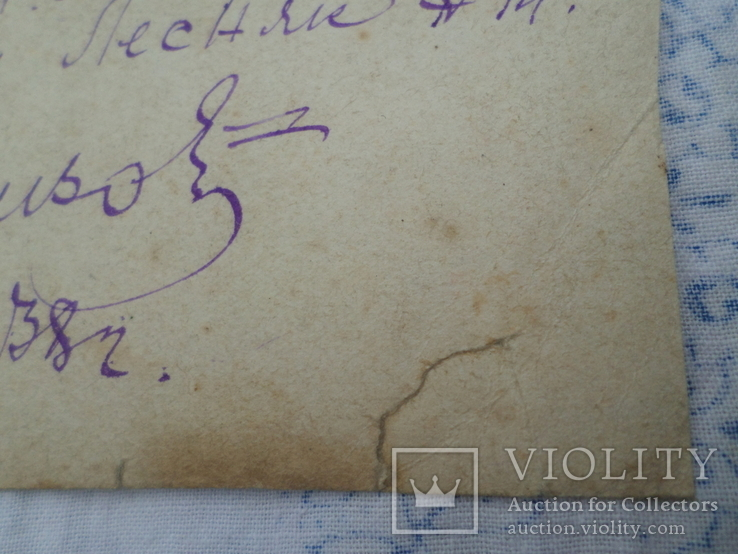 Фото №172 знаки гто, фото №5