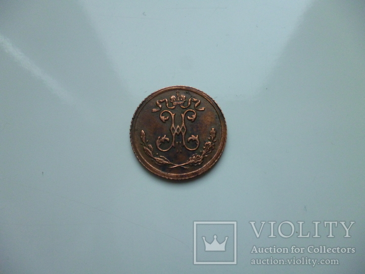 Полушка 1899 спб 1/4 копейки 1899 года, фото №3
