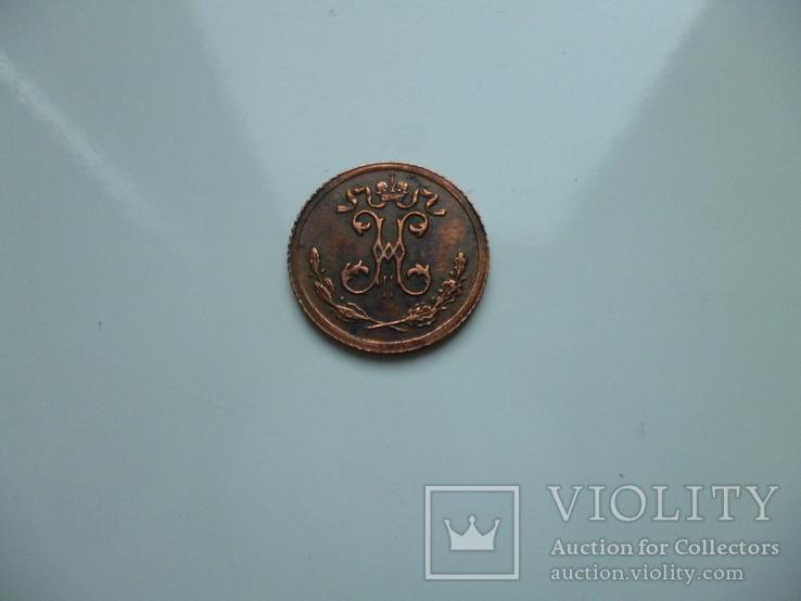 Полушка 1899 спб 1/4 копейки 1899 года, фото №4