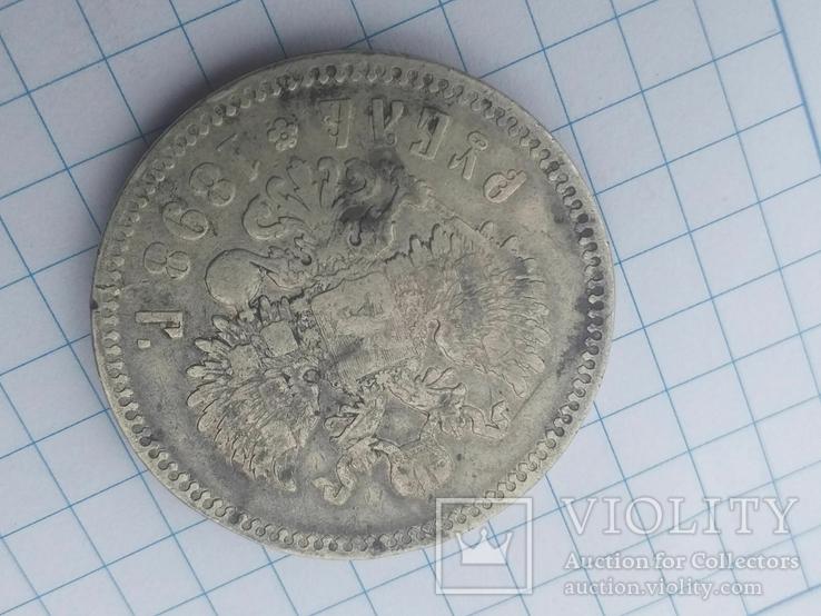 Монети, фото №10