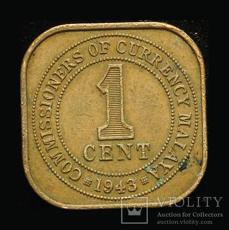 Британская Малайя 1 цент 1943, фото №3