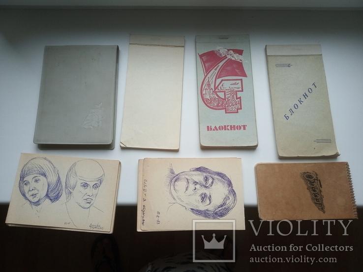 Блокноти з записами і малюнками художника Чалий, фото №10