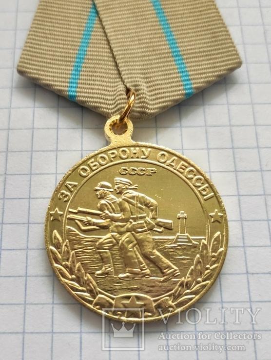 Медаль. За оборону Одессы. Реплика, фото №3