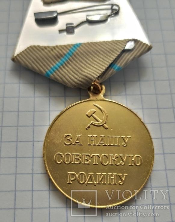 Медаль. За оборону Одессы. Реплика, фото №5