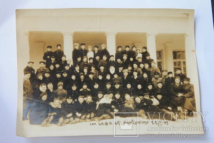 Фото санаторий ЦКЖД №1 Крым, Евпатория 1949 год, фото №2