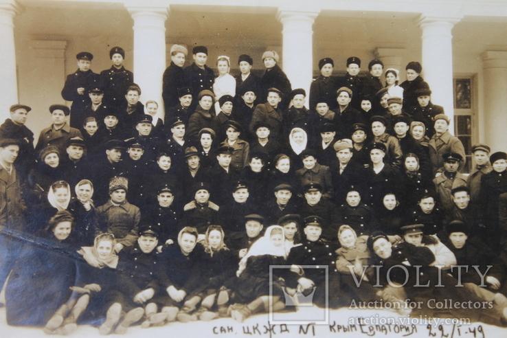 Фото санаторий ЦКЖД №1 Крым, Евпатория 1949 год, фото №3