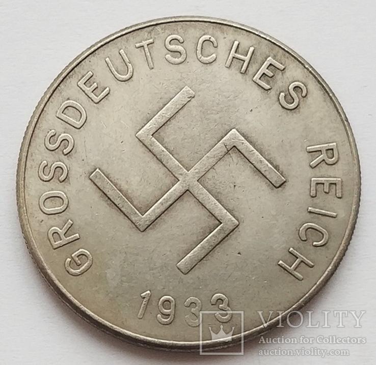 Германия. Третий Рейх. Adolf Hitler Grossdeutsches Reich. 1933 г. Копия, фото №3