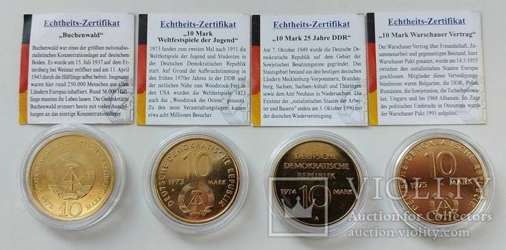 ГДР. Лот 10 марок 1972, 1973, 1974, 1975. Позолоченные в капсуле. Сертификат., фото №3