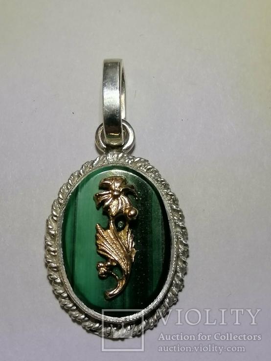Кулон из серебра с малахитовой вставкой и золотым цветком, фото №2