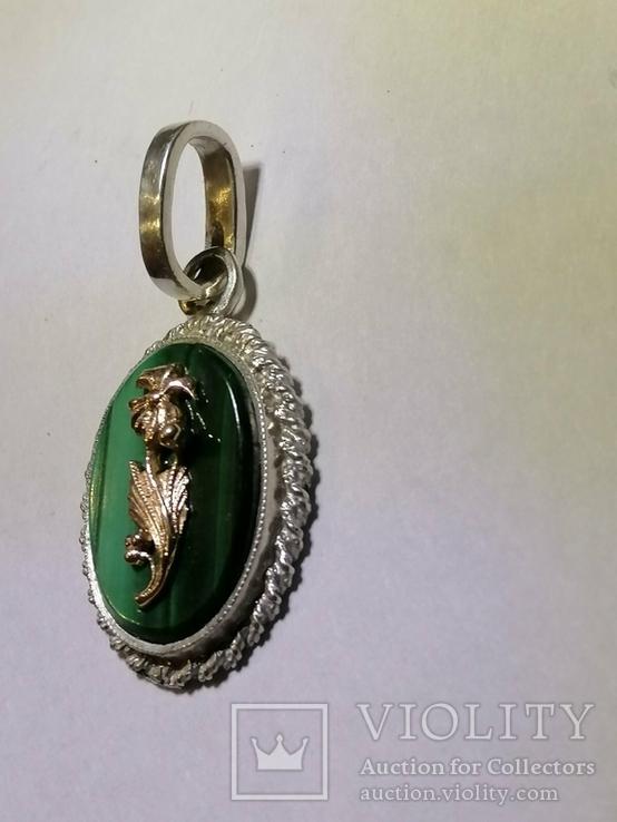 Кулон из серебра с малахитовой вставкой и золотым цветком, фото №8