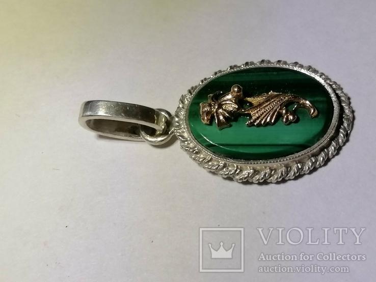 Кулон из серебра с малахитовой вставкой и золотым цветком, фото №10