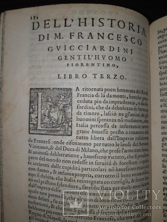 1561 История Италии, фото №8