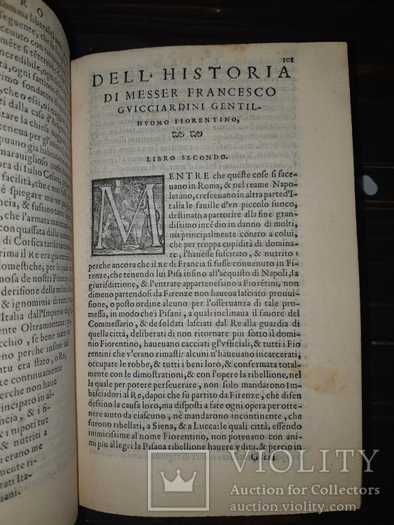 1561 История Италии, фото №9
