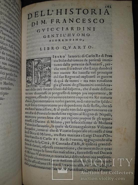 1561 История Италии, фото №12
