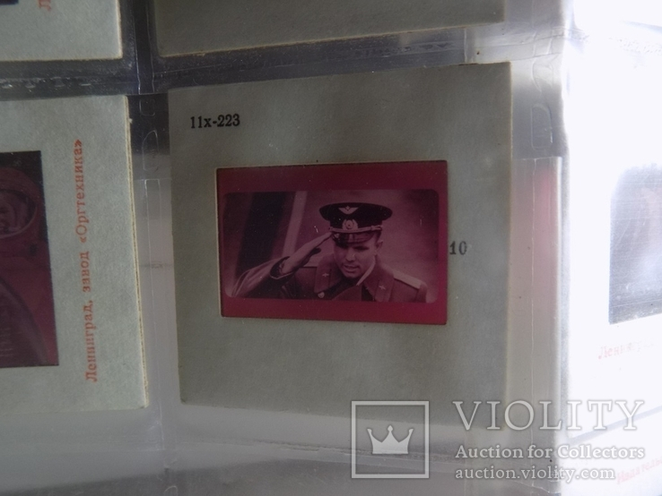 Первопроходец космоса Юрий Гагарин Flexi-диск , приложение к набору слайдов 1981, фото №7