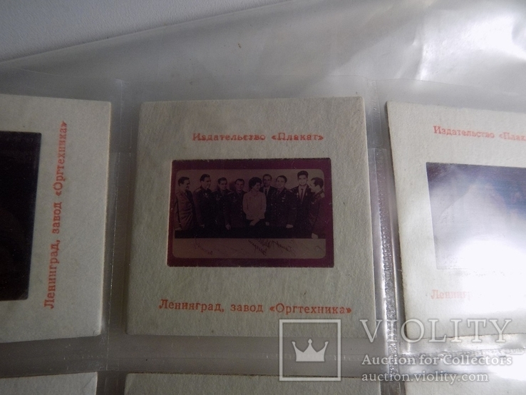 Первопроходец космоса Юрий Гагарин Flexi-диск , приложение к набору слайдов 1981, фото №8