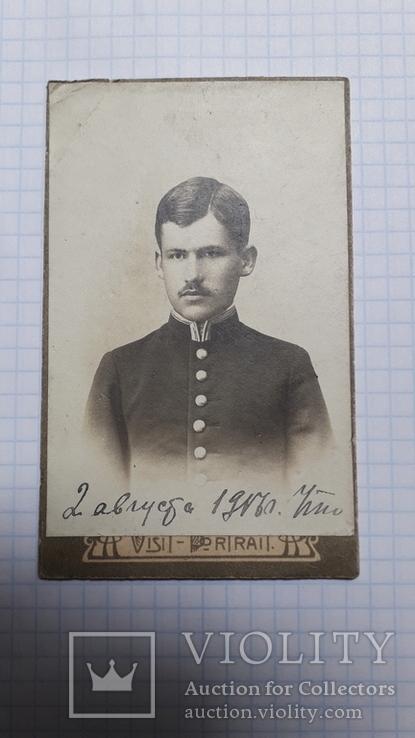 Фото визит портрет удостоверение личности 1906 год Малин Радомышль печать