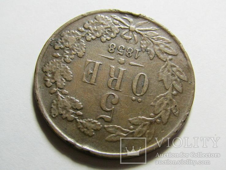 5 эре 1858 Швеция, фото №5