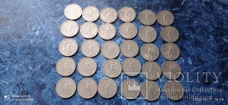 Юбилейные рубли одним лотом 30 шт., фото №2
