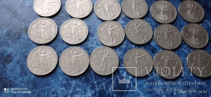 Юбилейные рубли одним лотом 30 шт., фото №3