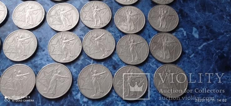 Юбилейные рубли одним лотом 30 шт., фото №4