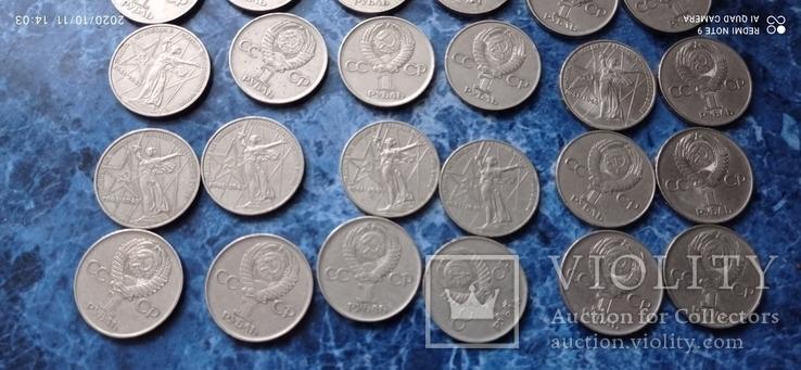 Юбилейные рубли одним лотом 30 шт., фото №6