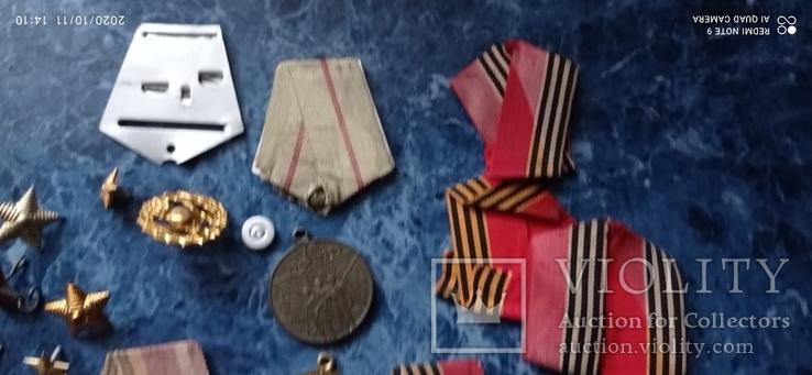 Лот к медалям, фото №5