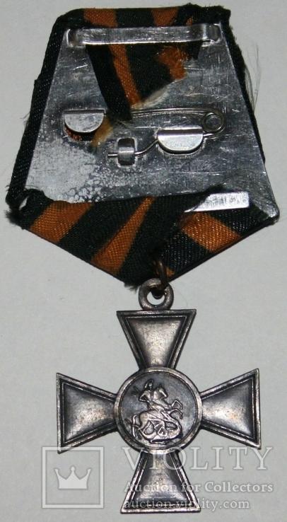 Георгиевский крест 1 степень, Ж. М. (копия), фото №6