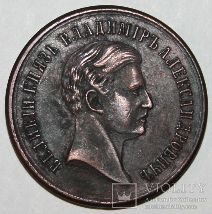 """Медаль """"В память посещения Тюменской выставки местных произведений 27 июля 1868г."""" (копия), фото №2"""