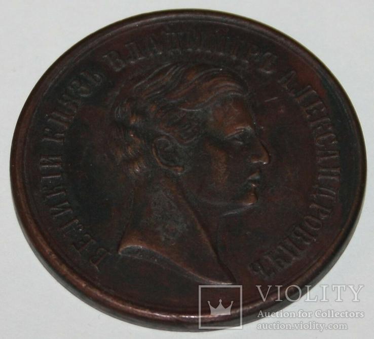 """Медаль """"В память посещения Тюменской выставки местных произведений 27 июля 1868г."""" (копия), фото №4"""