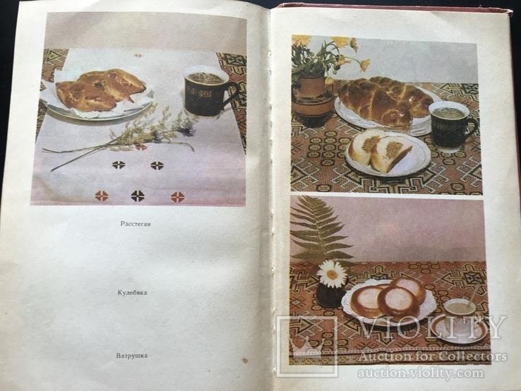 1980 Технология приготовления кондитерских изделий. Рецепты, фото №9
