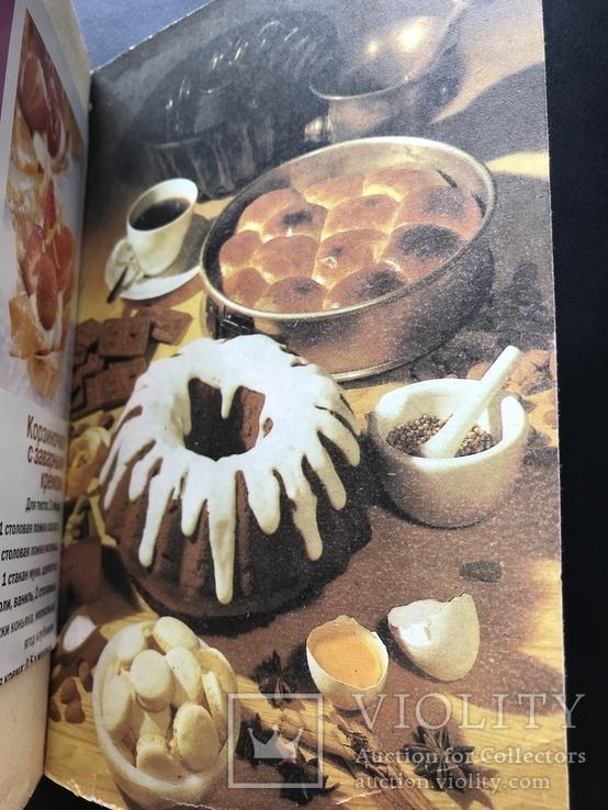 1981 Учитесь вкусно печь. Тесто Пироги Торты Пирожные, фото №9