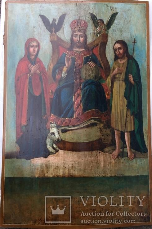 Икона Спас на троне, фото №2