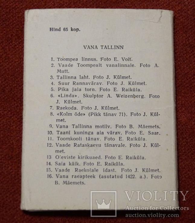 #29 Старый Таллин (тираж 10 000 шт.), фото №3