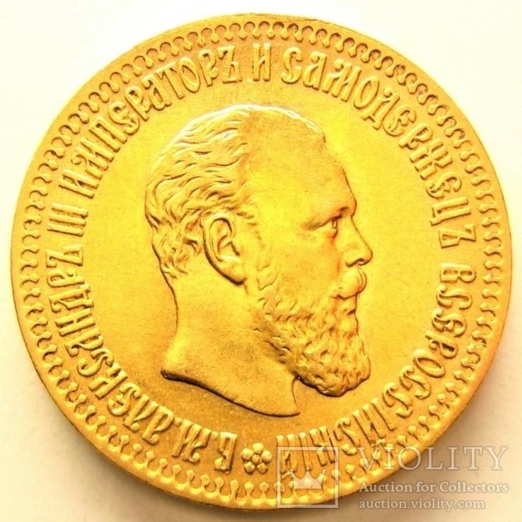 10 рублей 1894 г.