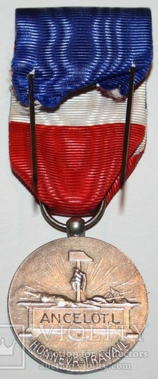 """Серебрянная медаль почёта """"За честный труд"""" IV степени (Франция), фото №5"""