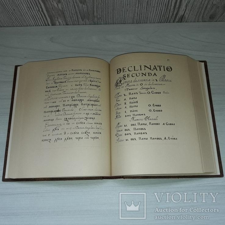 Граматика слов'янська І.Ужекевича Київ 1970 тираж 5000, фото №9