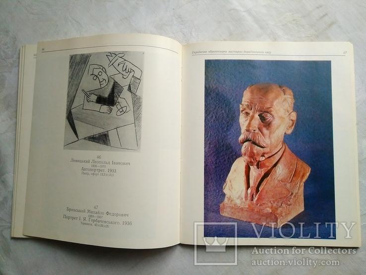 Івано-Франківський художній музей, фото №7