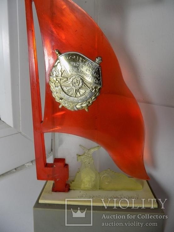 Настольный сувенир Ворошиловоград, фото №3