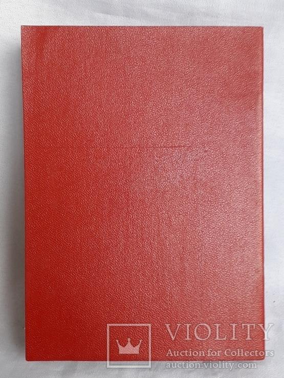 Учетная карточка члена КПСС, фото №11