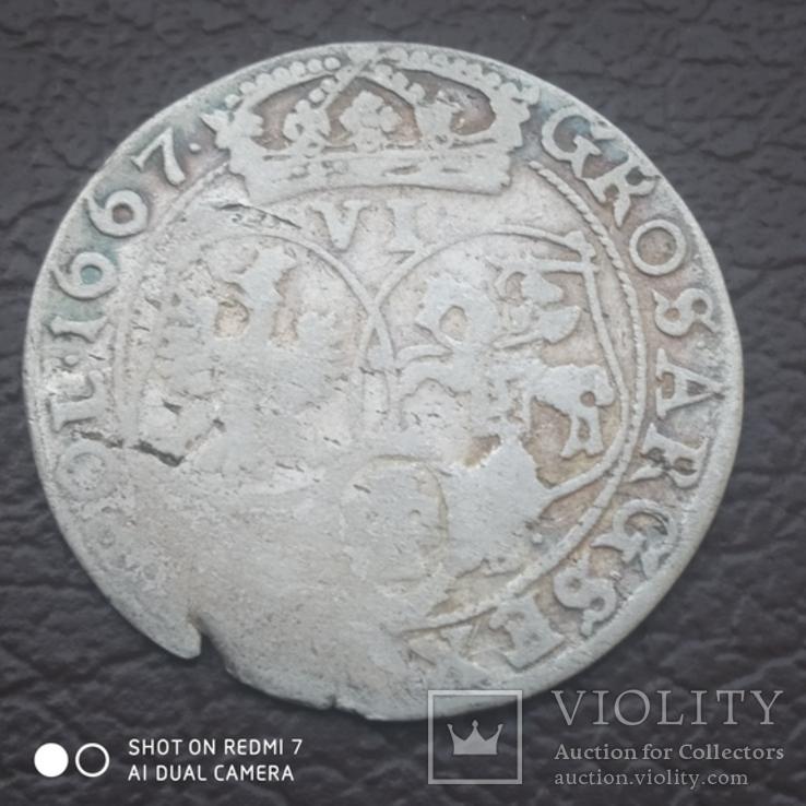 Шестак 1667 останній рік правління Яна 2, фото №2