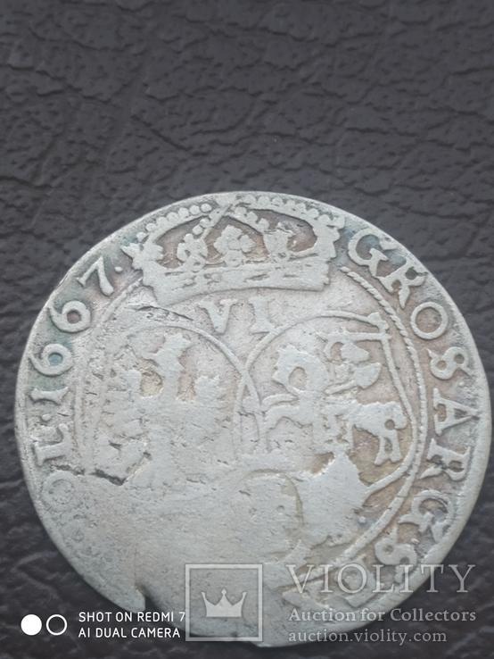 Шестак 1667 останній рік правління Яна 2, фото №4
