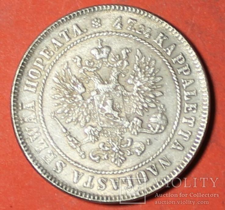 2 марки 1905 год копия (Русско-Финская монета регулярного выпуска), фото №3