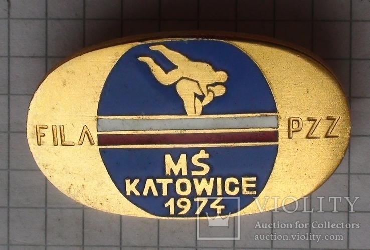 Чемпионат мира греко-римская борьба Катовице 1974, фото №2