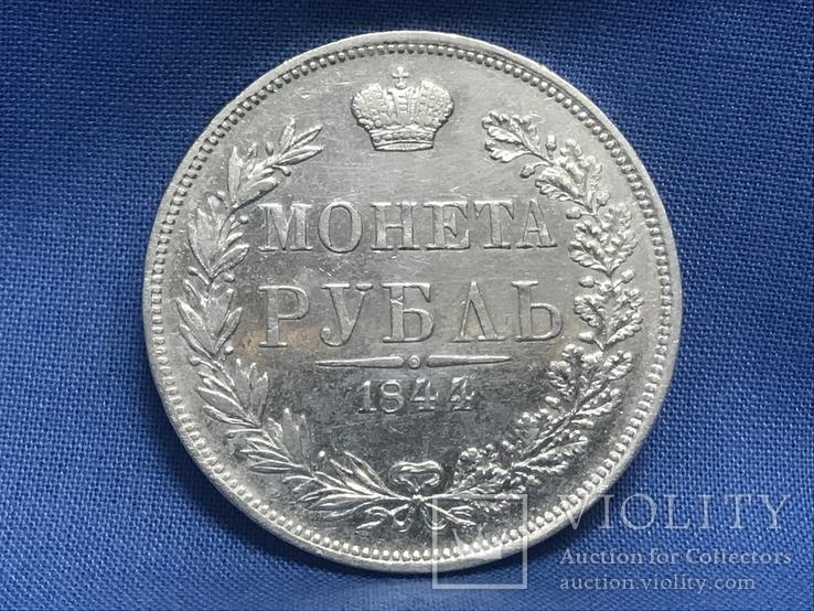 Монета РУБЛЬ 1844 MW ( Варшава ), фото №2
