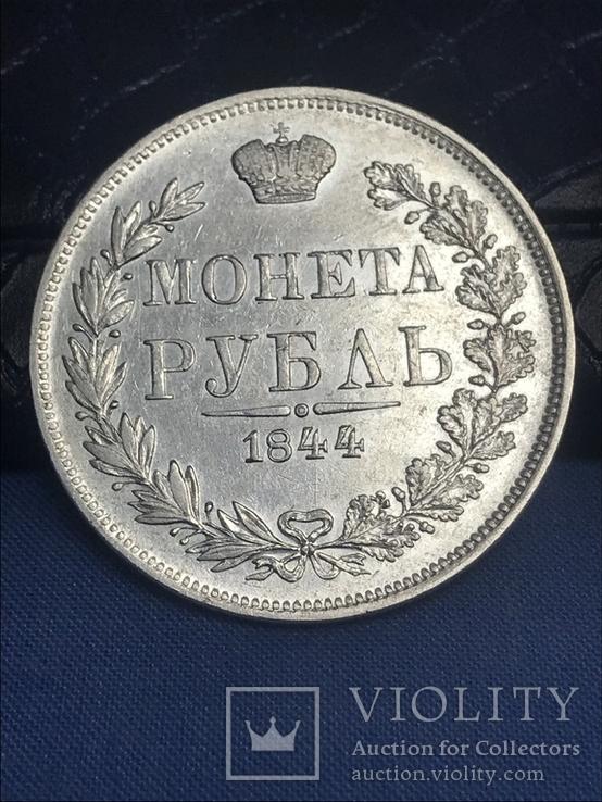 Монета РУБЛЬ 1844 MW ( Варшава ), фото №4