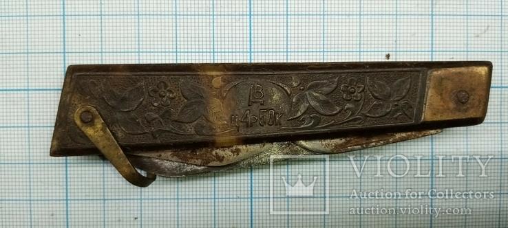 417 складной нож Давыдково, фото №9