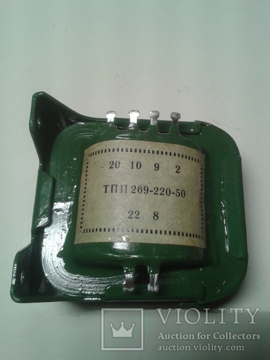Трансформатор ТПП 269-220-50, фото №2